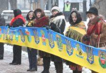 Україна святкує День соборності: у столиці обмежено рух всіх видів транспорту - today.ua