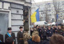 У Києві відкрили перший меморіальний барельєф Симону Петлюрі - today.ua