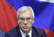 Росія збирається відправити своїх спостерігачів на вибори президента України - today.ua