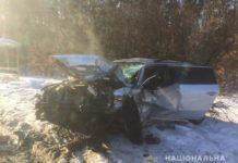 У ДТП в Києві загинули три людини - today.ua