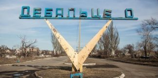 """На заводі в """"ДНР"""" обвалився дах: загинула жінка"""" - today.ua"""