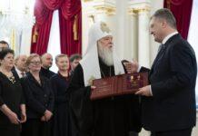 Порошенко вручив патріарху Філарету звання Героя України - today.ua