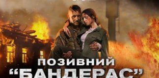 Украинский фильм примет участие в международном кинофестивале в Лондоне - today.ua