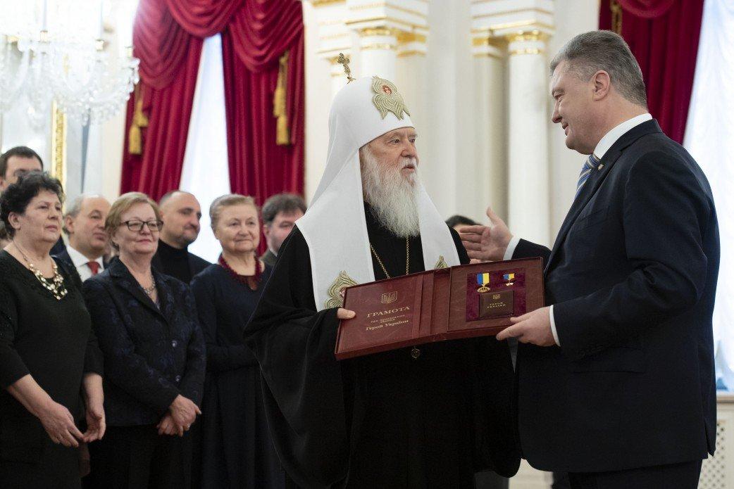 Порошенко вручил патриарху Филарету звание Героя Украины - today.ua