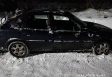 Нападение и ограбление журналистов в Киеве: в полицию доставлены 9 человек - today.ua
