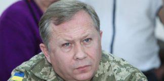 Аваков назначил нового заместителя председателя Нацполиции - today.ua