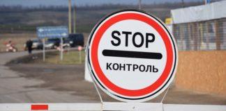 У черзі на КПВВ на Донбасі помер чоловік - today.ua