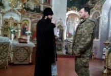 Священник Московского патриархата выгнал из церкви военного ВСУ и его дочку за молитву на украинском языке - today.ua