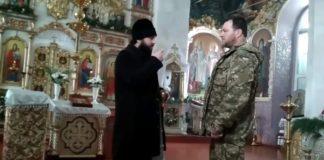 Священик Московського патріархату вигнав з церкви військового ЗСУ та його доньку за молитву українською мовою - today.ua