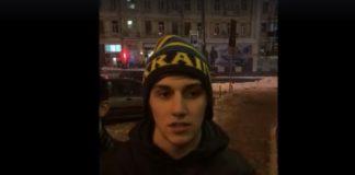 """Националисты нашли чеченцев, которые избили мужчину в центре Киева: опубликовано видео"""" - today.ua"""