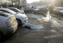 Известны новые подробности убийства супругов в Николаеве - today.ua