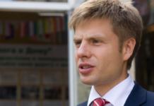 """""""Я готовий підтримувати Зеленського"""": нардеп Гончаренко з БПП не збирається йти в опозицію - today.ua"""