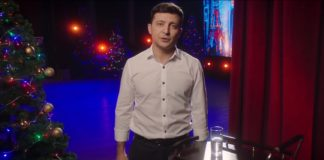 В новогоднюю ночь Зеленский официально заявил, что идет в президенты - today.ua