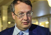Антон Геращенко 13 раз редактировал пост о ДТП с Кулебой - today.ua