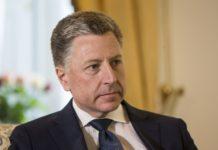 Сто днів полону: Волкер звернувся до РФ з приводу українських моряків - today.ua