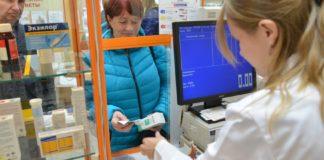 Лекарства, которые часто будут возвращать в аптеки, запретят, — Супрун - today.ua