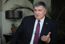 Аваков повідомив про основні порушення передвиборчої кампанії - today.ua