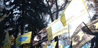 """Головний """"євробляхер"""" заявив, що йде у президенти - today.ua"""