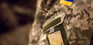 На Донбасі п'яний майор вбив сержанта і застрелився - today.ua