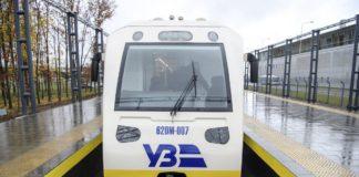 Бориспільський експрес отримає проміжну зупинку - today.ua