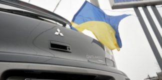 """В Украине упали цены на """"евробляхи"""": названа причина - today.ua"""