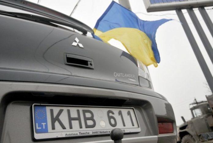 """В Україні впали ціни на """"євробляхи"""": названо причину"""