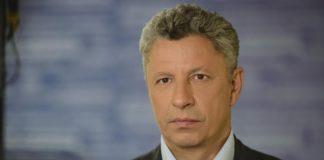 Бойко прокоментував обвинувачення Медведчука у держзраді - today.ua