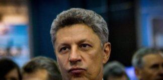 Стало відоме ім'я 13-го зареєстрованого кандидата в президенти України - today.ua