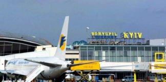 """Аеропорт """"Бориспіль"""" посів друге місце в Європі по зростанню пасажиропотоку в листопаді 2018 року - today.ua"""