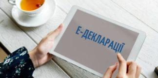 У налогоплательщиков появилась новая возможность: в ГФС дали разъяснения - today.ua