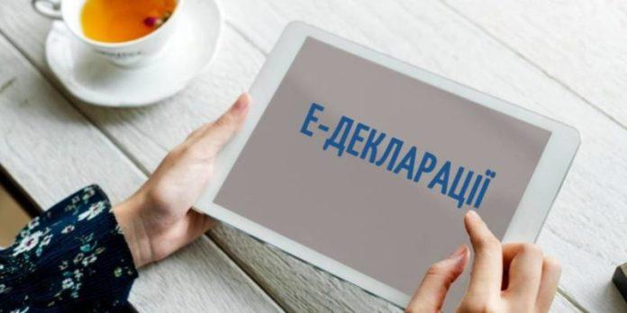 Задекларувати доходи тепер можна через інтернет: в ДФС дали роз'яснення - today.ua