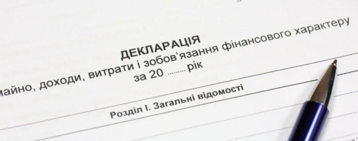 Во всех декларациях кандидатов в президенты обнаружены ошибки — НАЗК - today.ua