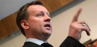 З'явилися нові деталі у справі про вбивство екс-депутата Держдуми Вороненкова - today.ua