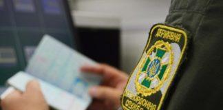 У Держприкордонслужбі назвали кількість росіян, яких не пустили в Україну з початку 2019 року - today.ua