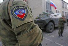 """Бойовик """"ДНР"""" здався українській поліції - today.ua"""