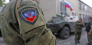 "Бойовик ""ДНР"" здався правоохоронцям - today.ua"
