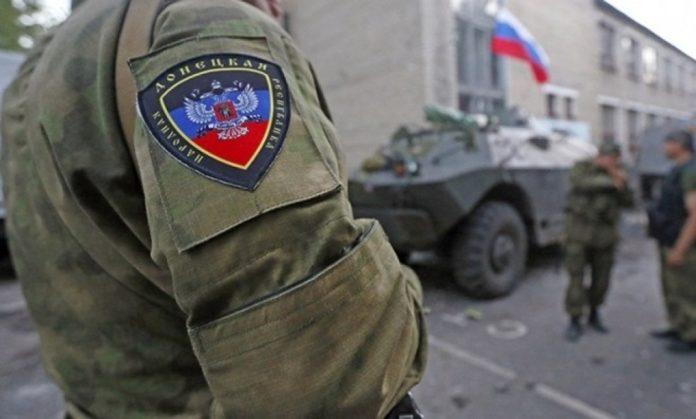 Бойовик &quotДНР&quot здався правоохоронцям - today.ua