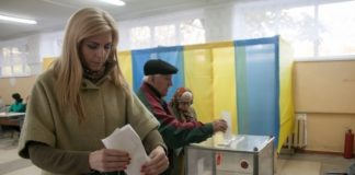 Президентські вибори на Донеччині відбудуться: глава Донецької ОДА зробив заяву - today.ua