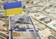 Долар почав дорожчати: названа причина - today.ua