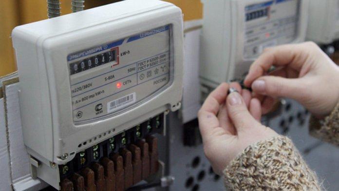 Зниження тарифів на електроенергію: кого стосуються зміни - today.ua
