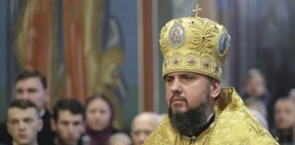 """Предстоятель ПЦУ Епифаний назвал дату своей интронизации """" - today.ua"""