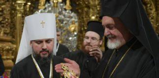 Російська Православна Церква надалі існуватиме в Україні - today.ua