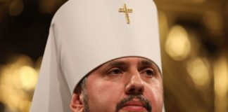 """Епифаний заявил, что ПЦУ не подчиняется Константинополю"""" - today.ua"""