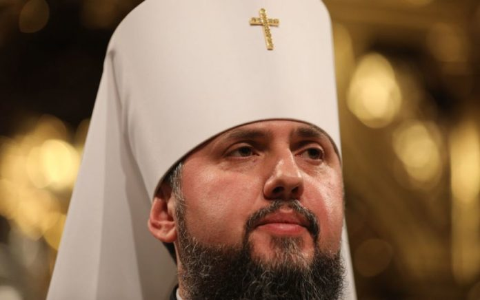 Епифаний заявил, что ПЦУ не подчиняется Константинополю - today.ua