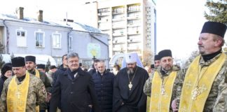 """Порошенко отреагировал на упреки о несамостоятельности ПЦУ"""" - today.ua"""