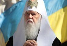 Филарет рассказал, как у Московского патриархата забрать Лавру - today.ua
