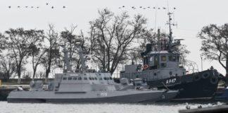 Українським морякам в РФ хочуть продовжити арешт на 3 місяці - today.ua