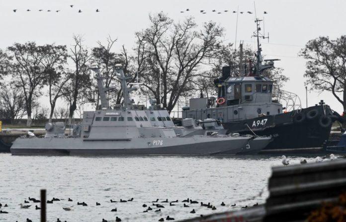 Украинским морякам в РФ хотят продлить арест на 3 месяца - today.ua