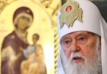 Філарет розповів, що ПЦУ - неправильна назва для української церкви - today.ua