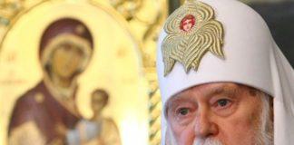 """Порошенко присвоит патриарху Филарету звание """"Герой Украины"""" - today.ua"""